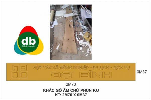 DAI BINH BANG GO 600x399 - HỢP TÁC XÃ NÔNG NGHIỆP - DU LỊCH - DỊCH VỤ ĐẠI BÌNH