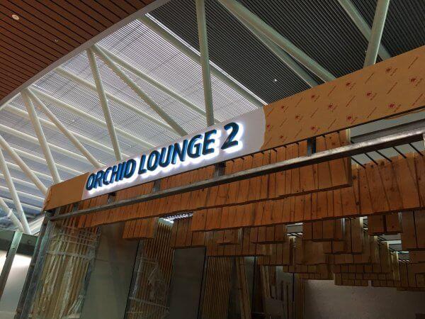 67483350 868674633507774 37441772539871232 o 2 600x450 - SÂN BAY ĐÀ NẴNG: Công Trình Phòng Orchid Lounge 2 Nhà ga T2 – Cảng hàng không Quốc tế Đà Nẵng