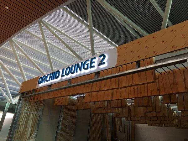 67563354 868674636841107 6031566287673491456 n 600x450 - SÂN BAY ĐÀ NẴNG: Công Trình Phòng Orchid Lounge 2 Nhà ga T2 – Cảng hàng không Quốc tế Đà Nẵng